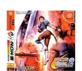 Capcom vs SNK 2 Millionaire Fighting PC